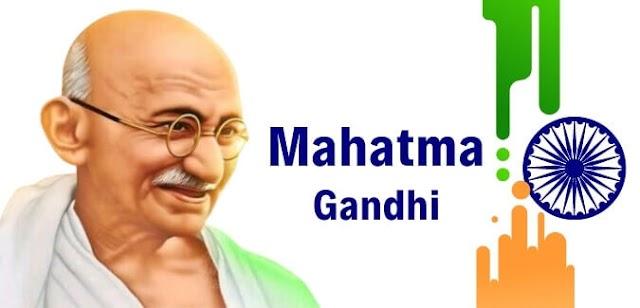 """महात्मा गांधी"" निबंध मराठी मध्ये Essay On Mahatma Gandhi In Marathi"
