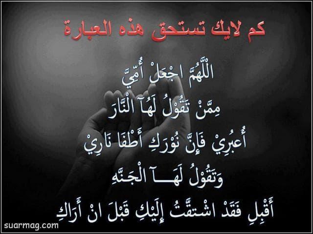 احلى بوستات للفيس بوك مكتوبه 15 | Best written Facebook posts 15