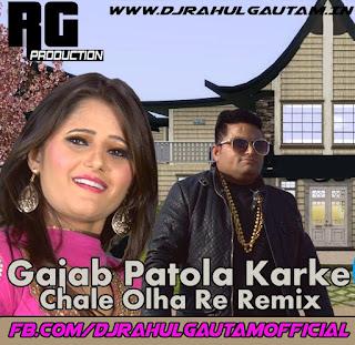 By Photo Congress    New Dj Song Raju Punjabi Mp3 Download