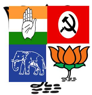 राजनीतिक दल,political party