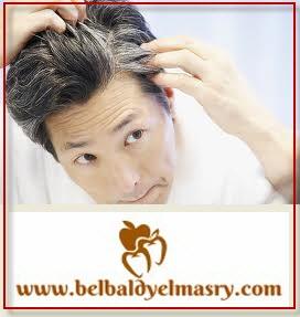 علاج الشعر الابيض والشيب المبكر بالاعشاب والفيتامينات