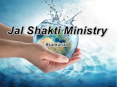 Jal Shakti Ministry