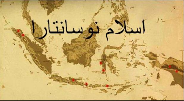 Mak Jleb! Tulisan Asyari Usman! Islam Nusantara Perlu Nabi Nusantara