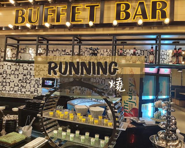 【少奶日常生活】吃貨在 香港│將軍澳 │📍RUNNING燒