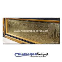 Harga Kaligrafi Ayat Kursi Kuningan Asli Timbul murah