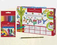 Gioca con HIPP e vinci gratis 108 Set Faber-Castell e prodotti HIPP