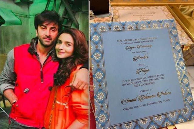 alia bhatt aur ranbir kapoor wedding card