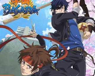 Gakuen Basara 3  online