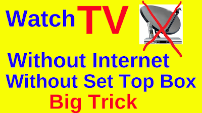 Watch TV channels without Internet