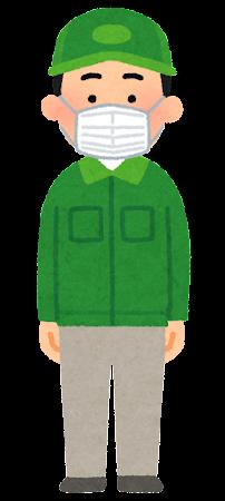 マスクを付けた配達員のイラスト(男性)