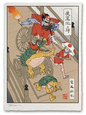 http://japanese-prints-by-ukiyo-e-heroes.myshopify.com/collections/giclee-prints/products/rickshaw-cart-giclee-print-1