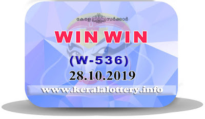 "Keralalottery.info, ""kerala lottery result 28 10 2019 Win Win W 536"", kerala lottery result 28-10-2019, win win lottery results, kerala lottery result today win win, win win lottery result, kerala lottery result win win today, kerala lottery win win today result, win winkerala lottery result, win win lottery W 536 results 28-10-2019, win win lottery w-536, live win win lottery W-536, 28.10.2019, win win lottery, kerala lottery today result win win, win win lottery (W-536) 28/10/2019, today win win lottery result, win win lottery today result 28-10-2019, win win lottery results today 28 10 2019, kerala lottery result 28.10.2019 win-win lottery w 536, win win lottery, win win lottery today result, win win lottery result yesterday, winwin lottery w-536, win win lottery 28.10.2019 today kerala lottery result win win, kerala lottery results today win win, win win lottery today, today lottery result win win, win win lottery result today, kerala lottery result live, kerala lottery bumper result, kerala lottery result yesterday, kerala lottery result today, kerala online lottery results, kerala lottery draw, kerala lottery results, kerala state lottery today, kerala lottare, kerala lottery result, lottery today, kerala lottery today draw result, kerala lottery online purchase, kerala lottery online buy, buy kerala lottery online, kerala lottery tomorrow prediction lucky winning guessing number, kerala lottery, kl result,  yesterday lottery results, lotteries results, keralalotteries, kerala lottery, keralalotteryresult, kerala lottery result, kerala lottery result live, kerala lottery today, kerala lottery result today, kerala lottery all kerala lottery results"