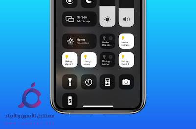 موعد اصدار ايفون 13 | و تسريب مميزات لاول مره في نظام ايفون الجديد iOS 15