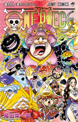 Ver Descargar One Piece Manga Tomo 99