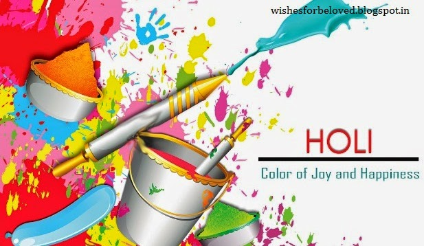 Best Collection Happy Holi Wishes, Messages, Quote, Texts, Greetings