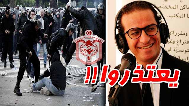 Tunisie-Oussema Khlifi: Nous nous excusons auprès du peuple tunisien et Police…!!