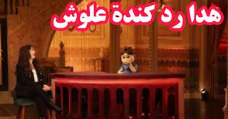 كندة علوش ترد عن الشائعات التى تعرضت لها بعد زواجها من عمرو دياب
