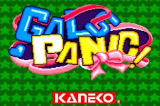 Gals Panic, arcade erótico japonés