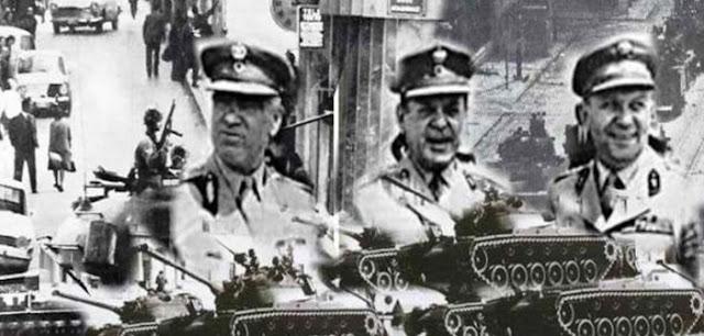 Μαύρη επέτειος: 53 χρόνια από το στρατιωτικό πραξικόπημα της 21ης Απριλίου 1967