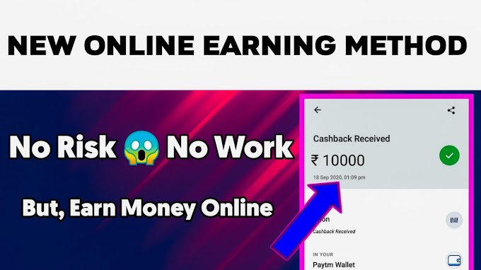 The new earning method