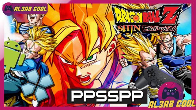 تحميل لعبة Dragon Ball Z Shin Budokai 2 لأجهزة psp ومحاكي ppsspp