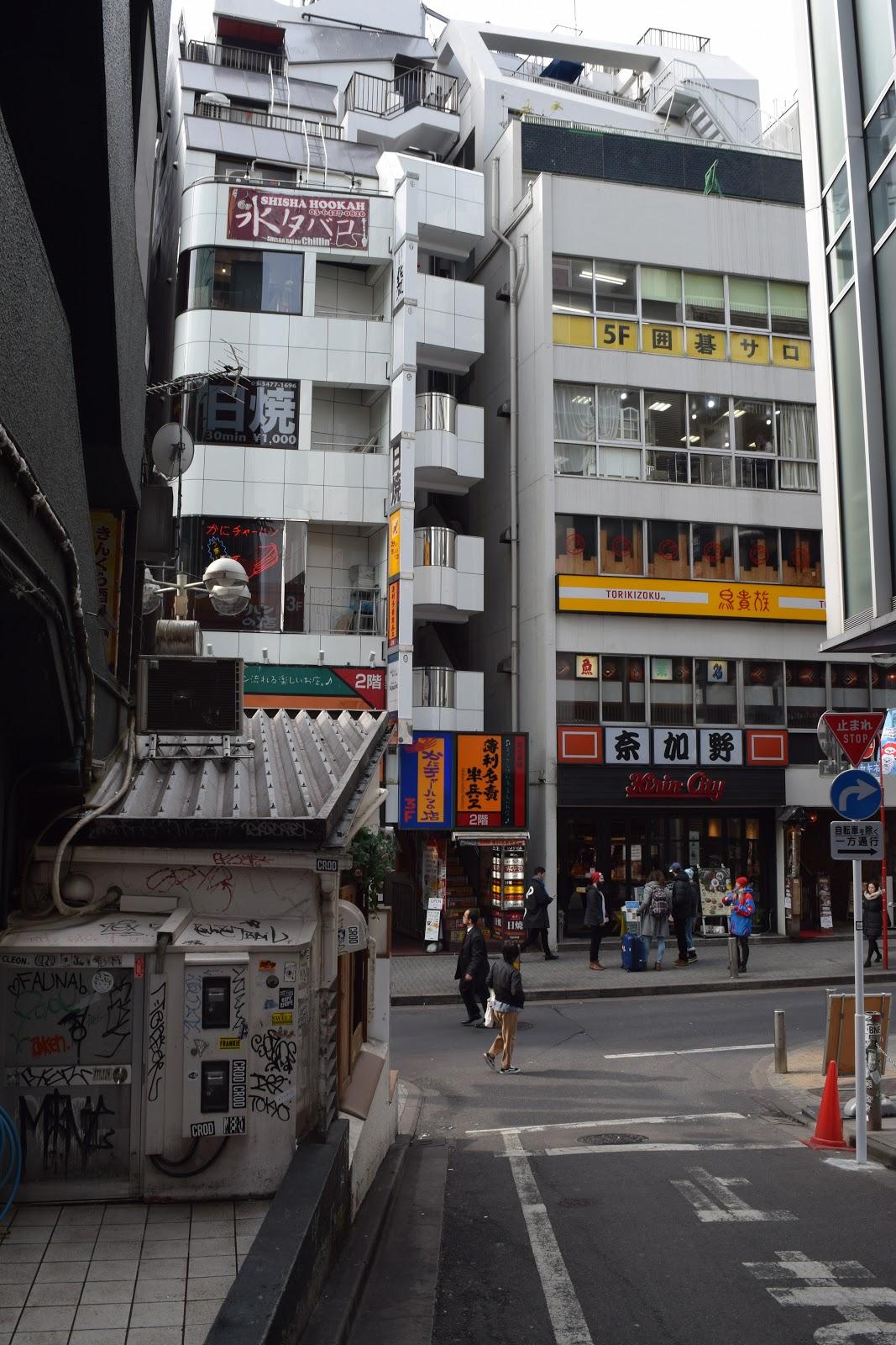 graffiti in Shibuya Tokyo