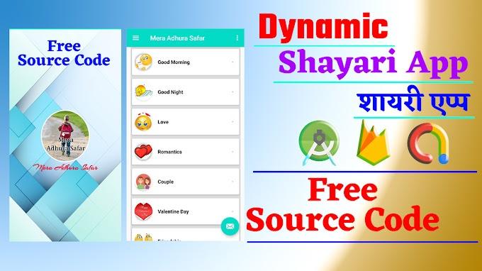 Shayari App Source Code Android Studio Free Download