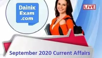 Current Affairs September 2020: Monthly Current Affairs PDF, Quizzes, Weekly GK Qustion Answers PDF Download