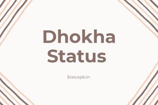 Dhokha status in hindi