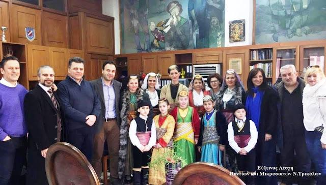Τα Ποντιακά κάλαντα άκουσε η πόλη των Τρικάλων και οι αρχές του τόπου