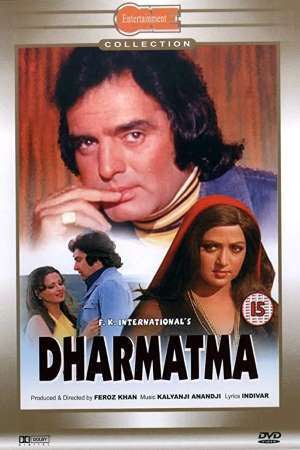 Download Dharmatma (1975) Hindi Movie 720p DVDRip 1.5GB