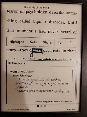 صورة توضيحية للقاموس إنجليزي-عربي – دون انترنت