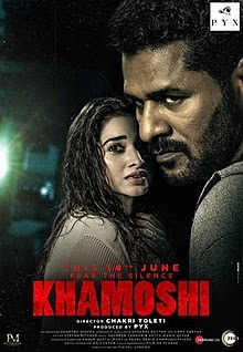 Khamoshi Hindi Movie Download