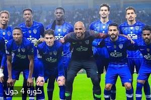 جدول ترتيب الدوري السعودي للمحترفين بعد نهاية الجولة 27 في الموسم الحالي