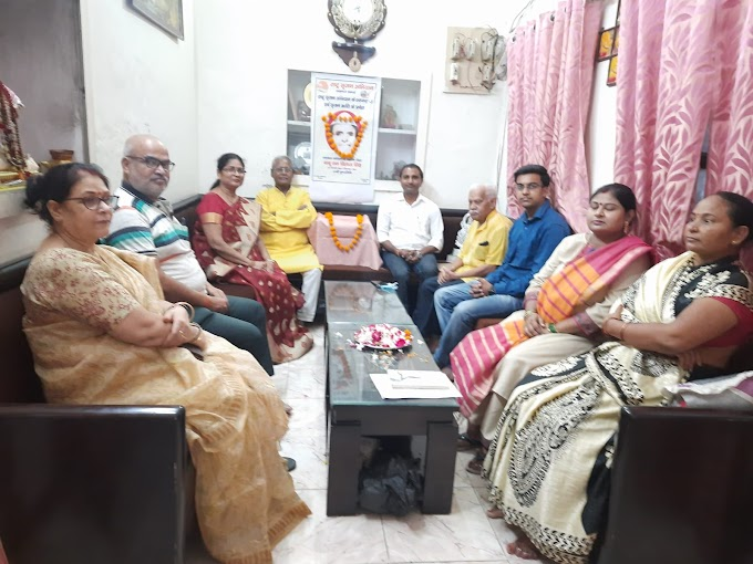 बाबू रामविलास सिंह की पुण्यतिथि पर हुआ पुष्पांजलि कार्यक्रम