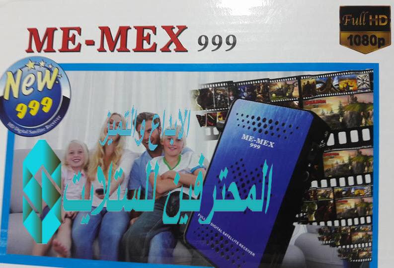 احدث ملف قنوات ME - MEX 999  الازرق محدث دائما بكل جديد