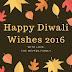 Best Happy Diwali Wishes 2016: List of Astonishing Deepavali Wishes