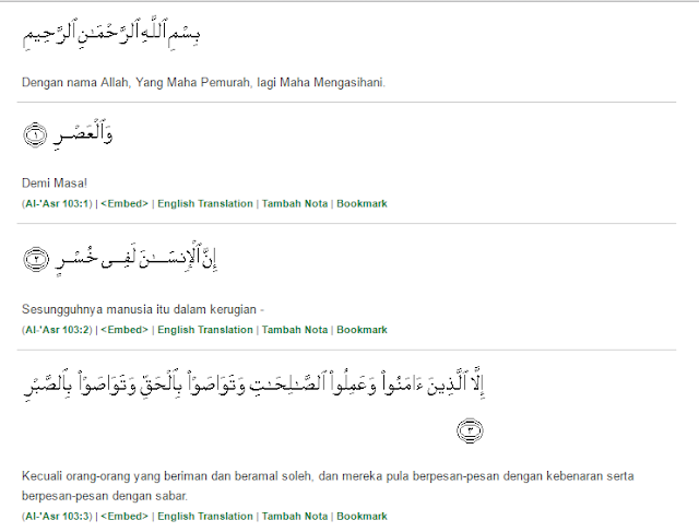 Surah Al`Asr beserta terjemahan