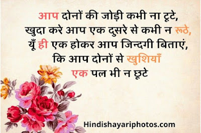 best hindi shayari image