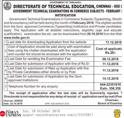 TN Govt Technical Exams in Commerce Subjects February 2019