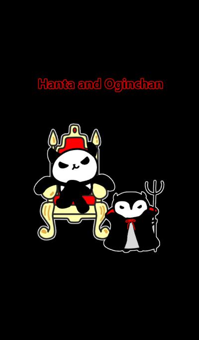 Hanta and Oginchan