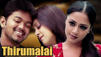 Thirumala (2003) is an Indian Tamil language action film directed by Raman in 2003.   Watch and download Thirumalai Hindi movie. The film is starred by Vijay, Jyothika, Raghuvaran, Manoj K. Jayan, Avinash Yelandur, Kousalya, Vivek, Karunas, Krishna, Kalairani, Shanthi Williams, Nizhalgal Ravi, Ajay Rathnam, T. P. Gajendran, Bonda Mani, Pasi Sathya and some others.     The film is remade in Telugu Language as Gowri (2004) directed by B. V. Ramana in 2004.  Story:  A bike mechanic falls in love of a rich man's daughter. But the rich man does not accept their (Thirumalai and Sweta) relationship and tries to kill Thirumalai through a gang. But They all are defeated to Thirumaial's love. At last, Sweta's father accepts their relationship.