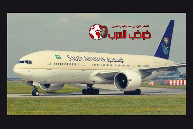 تعرف علي اخبار موعد فتح الطيران السعودي الدولي بين مصر والسعودية