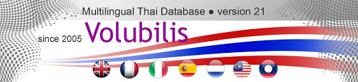 *  VOLUBILIS  * Dictionnaire thaï multilingue      ~      Multilingual Thai  dictionary