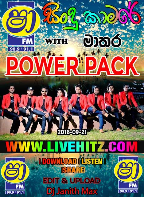 SHAA FM SINDU KAMARE WITH POWER PACK 2018-09-21