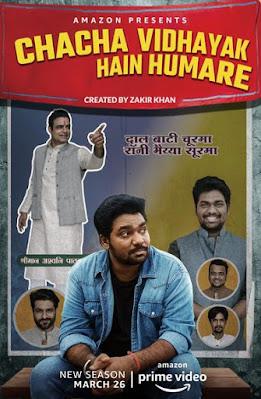 Chacha Vidhayak Hain Humare Season 2 Hindi 720p HDRip Download