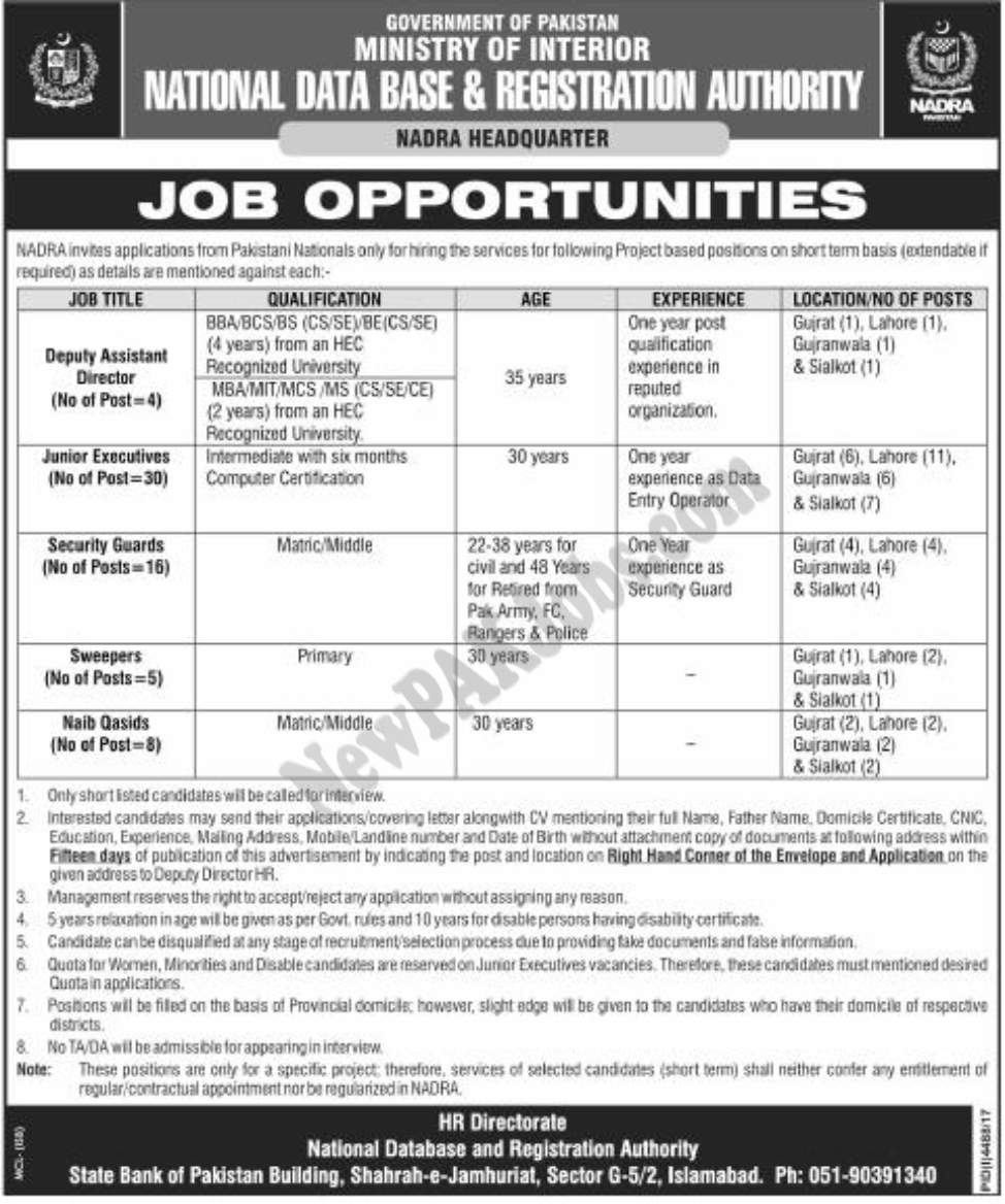 Latest Jobs in NADRA National Database and Registration Authority Today 18 Feb 2018