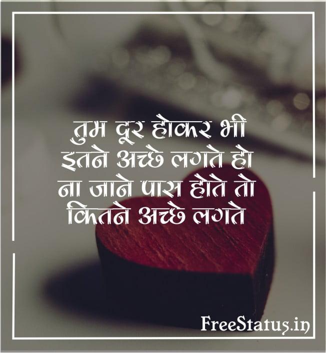 Tum-Dur-Hokar-Bhi-Itane-Achhe-Lagte-Ho