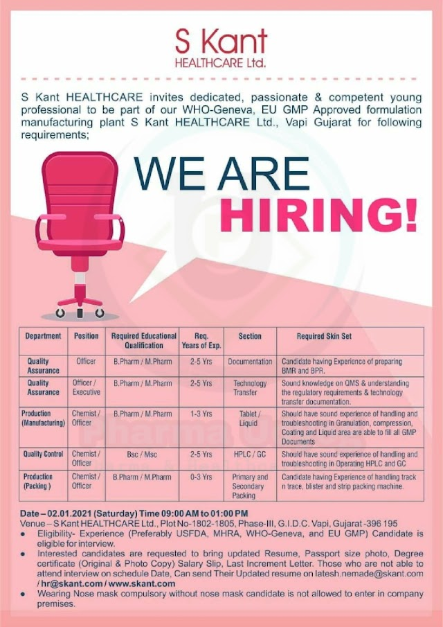 S Kant Healthcare | Walk-in for Production/QC /QA on 2nd Jan 2021