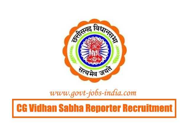 CG Vidhan Sabha Reporter Recruitment 2020 – 08 Reporter Vacancy – Last Date 30 May 2020